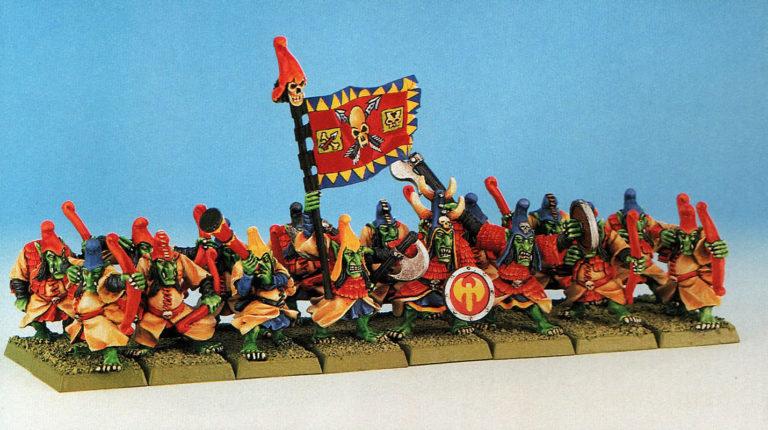Un regimiento de arqueros hobgoblins