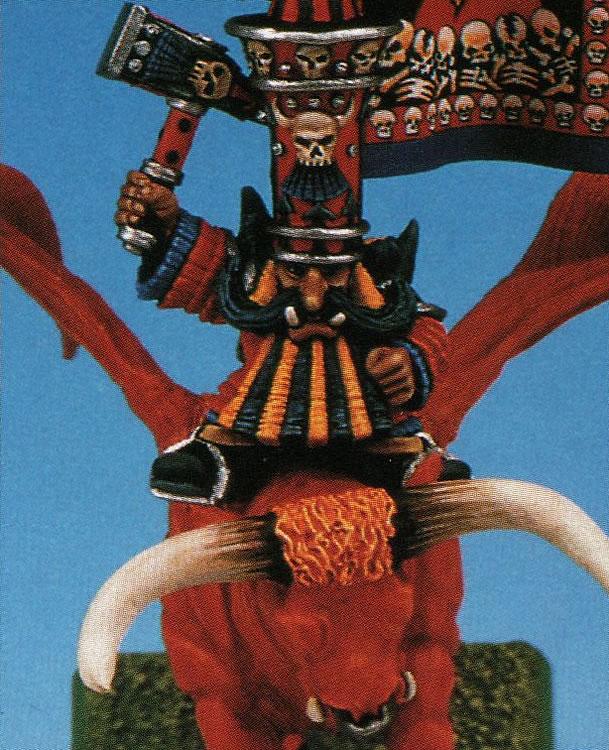 General Enano del Caos montado en Gran Tauro (detalle)